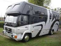 Oakley Horseboxes: A Guide