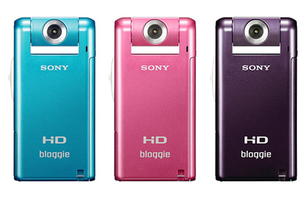 Win a Sony Bloggie. Enter our Easter bunny competition!