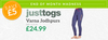£5 Off Just Togs Varna Jodhpurs on Equine Superstore